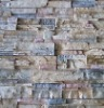 natural wall cladding and stack stone