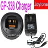 Hot sell 2-way radio charger for GP-328 (GP-338)