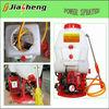 JS-708,20L,25L Capacity Agriculture Knapsack Power Sprayer