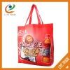 Folding Non-woven Bag Shopping Bag