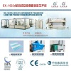 mattress machines-SX-1022d FULLY AUTOMATIC TRANSFER LINE FOR POCKET INNERSPRING UNITS