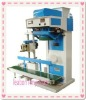 NICE Quality automatic pellet packing machine from China factory