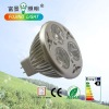 FJ Fashion design OEM offered mr16 4w led lamps