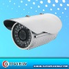 ir waterproof camera with 50m ir range and 420tvl horizontal resolution