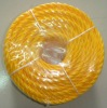 PP rope/PE rope/Polyester rope/Nylon rope