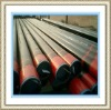petroleum casing tube