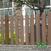 Wood Polymer Composite Fence