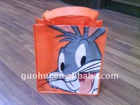 environmental non-woven animals shopping bag
