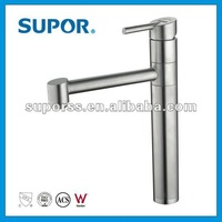 252907 Single Lever kitchen faucets