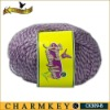 fancy yarn wool yarn