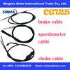 CG125 motorcycle brake/speedometer/choke cable