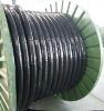 RVZ(ZA-RV),Flame Retardant Fire-resisting Flexible Cable/Copper Conductor Cable