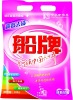 Detergengt Washing Powder, hand laundry detergengt