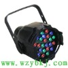 2011 top quality of led stage lights