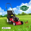 22inch B&S 675 self-propelled petrol lawn mower(4 inch 1)