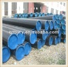 ASTM carbon steel pipe price per ton