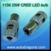 BA15S(1156) CREE 25W automotive LED turn signal light
