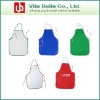 Fashion multi-colour Working clothes Cooking Kitchen aprons waiter clothes aprons cooking