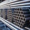 steel pipe(plain end)