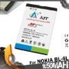 High Capacity Battery For Nokia BP-4L 1650MAH