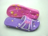 m2088-61 kid slipper/children slippers