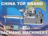 KGT-340 Wet Tissue Packing Machine