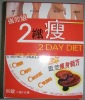 most professinal weight loss products manufacturer, OEM&ODM service is offered