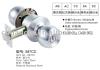 SG587CC Tubular Knob Lock