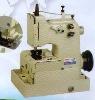 industrial sewing machine ZGK2-6C