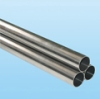 Seamless steel tubes