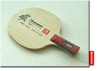 carbon blade specialist series table tennis carbon racket