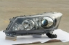 *xenon hid  lamp for Honda Accord 08