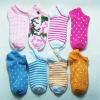 Babies and Kids Socks