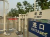 Temporary fence expandable barrier for Shanghai World EXPO