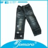 high quality girls casual trousers,2012 children's new design trousers
