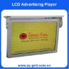 "19 inch Bus LCD Advertising Screen Monitor (16:9 wide) (15 17 19 22"")"