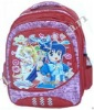 2012 hot sales and wholesale microfiber School children bag LY- 825