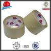 2012 China HOT SALE kraft paper tape