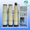 FRP and SUS material! ro plant reverse osmosis system plant 600liter per hour capacity 4000GPD