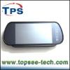 7 inch TFT LCD car reverse mirror monitor