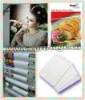 A4/A3 color inkjet paper for photographic for color inkjet printer