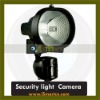 3 in 1 Security Lighting Camera