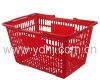 Plastic shopping basket made in Jiangsu China