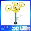 Finest Quality Tai Chi Equipment M-1138E