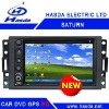 Saturn special Car PC player /car gps ,2 Din Car PC player , windows XP system