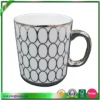Fine Silver Printing Bone China Cups