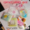 contact lenses cleaner automatic cartoon fashion colorful lenses box machine KL906