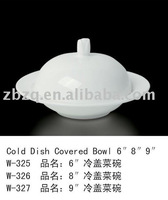 Dish Covered Bowl
