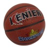 High quality size 5 Leather basketball