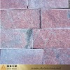 polished china artificial red quartzite (low price)